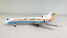 SC042 | Sky Classics 1:200 | HS121 Trident 1 Air Ceylon 4R-ACN