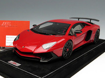 1/18 MR Lamborghini Aventador LP750-4 (Red)