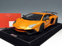 1/18 MR Lamborghini Aventador LP750-4 (Orange)