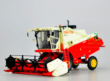 1/35 Dealer Edition Foton Lovol GN70 Harvester