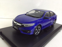 1/18 Dealer Edition 2016 Honda Civic (Blue)