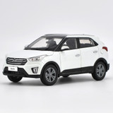 1/18 Dealer Edition 2017 Hyundai IX25 (White)