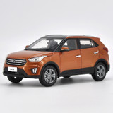 1/18 Dealer Edition 2017 Hyundai IX25 (Orange)