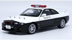 1/18 Autoart Nissan GTR R33 Police Car