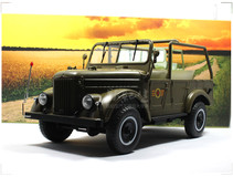 1/18 Soviet GAZ 69 Diecast Car Model