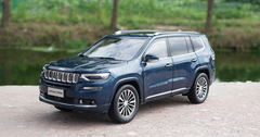 1/18 Dealer Edition Jeep Grand Commander (Blue)