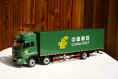 1/24 Dongfeng China Post EMS Delivery Truck