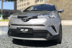 1/18 Dealer Edition Toyota C-HR CHR IZOA (Silver)