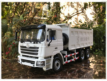 Dealer Edition 1/24 SHACMAN F3000 Dump Truck (White)
