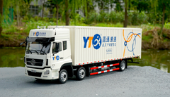 1/24 Dongfeng YT Express Delivery Truck