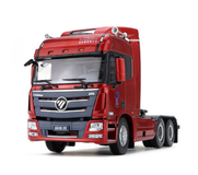 1/24 Dealer Edition Foton GTL Truck Head (Red)