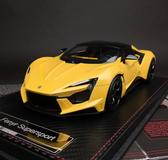 1/18 Frontiart Sophiart Lykan Fenyr (Yellow) Resin Car Model