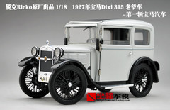 1/18 1927 First BMW Dixi 315