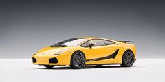 1/43 AUTOart LAMBORGHINI GALLARDO SUPERLEGGERA - GIALLO MIDAS / METALLIC YELLOW Diecast Car Model