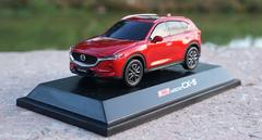 1/43 Dealer Edition 2018 Mazda CX-5 CX5 (Red) Diecast Car Model