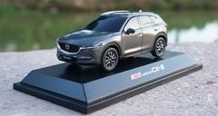 1/43 Dealer Edition 2018 Mazda CX-5 CX5 (Grey) Diecast Car Model