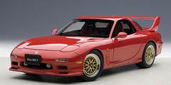 1/18 AUTOart MAZDA ɛ̃fini RX-7 RX7 (FD) TUNED VERSION (VINTAGE RED) Diecast Car Model