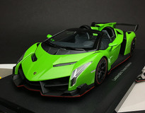 1/18 Kyosho Lamborghini Veneno (Green w/ Red Line) Car Model