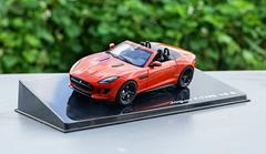 1/43 Dealer Edition Jaguar F-Type FType V8 S (Orange) Diecast Car Model