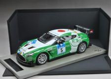 1/18 Tecnomodel Aston Martin Zagato #5 (Green) Resin Car Model Limited 150