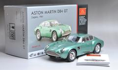 1/18 CMC 1961 Aston Martin DB4 GT Zagato (Red) Diecast Car Model