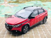 1/18 Dealer Edition Luxgen U5 (Red) Diecast Car Model
