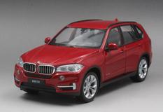 1/24 Welly FX BMW F15 X5 (Red) Diecast Car Model