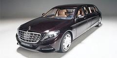 1/18 AUTOart MERCEDES MAYBACH S 600 S600 PULLMAN (DARK RED METALLIC) Diecast Car Model 76299