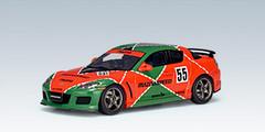 1/18 AUTOart Mazda RX-8 RX8 LM Diecast Car Model 80443