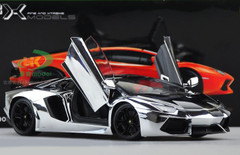 1/18 LAMBORGHINI LP700 AVENTADOR (GLOSS SILVER) DIECAST CAR MODEL