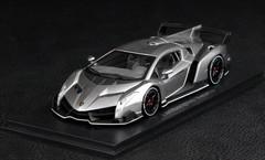 1/43 Kyosho Lamborghini Veneno (Grey)