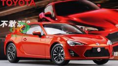1/18 Toyota GT86 (Orange Red)