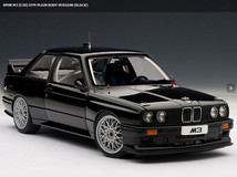 1/18 AUTOart BMW M3 (E30) DTM PLAIN BODY VERSION (BLACK)