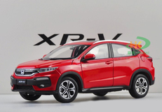 1/18 Dealer Edition Honda XR-V XRV (Red)