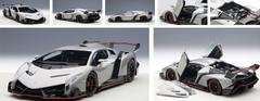 1/18 AUTOart Signature Lamborghini Veneno (Grey)
