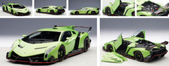 1/18 AUTOart Signature Lamborghini Veneno (Green) Diecast Car Model