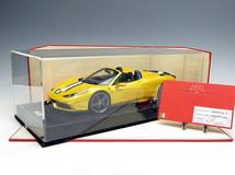 MR 1/18 Ferrari 458 Speciale Aperta (Yellow w/ Blue/White Stripes)