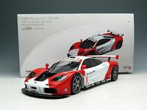 1/18 TSM 1996 Mclaren F1 GTR #6 Mclaren Team BPR Limited 300