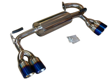 Hyundai Genesis Coupe 2.0T & V6 09-12 Axle-Back Exhaust Rear Section