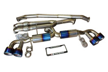 GTR R35 TOP SPEED PRO-1Titanium Y-Pipe Back Exhaust System