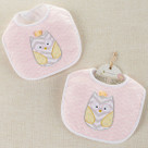 """Whooo's the Cutest"" Baby Bib"