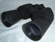 Binoculars Syclops 8 x 24 x 50