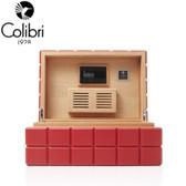 Colibri Heritage Humidor - 100 to 125 Cigar Capacity - Red