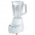 CONTINENTAL ELECTRIC 10-Speed Blender White - CE22131