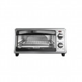 BLACK & DECKER 4 Slice Metallic Painted Black Toaster Oven (2 knob) - TO1332SBD