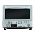PANASONIC FlashXpress Toaster Oven with Double Infrared Heating - NB-G110P