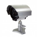IC REALTIME 420TVL Weatherproof Color IR Camera - ICR100