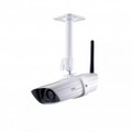 UNIDEN Guardian Outdoor Weather Proof Camera White - GC45W