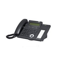 16 button Digital Phone w/ LCD - LGB-LDP-7016D