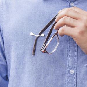 READEREST MAGNETIC GLASSES CLIP